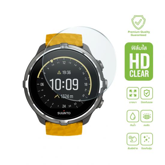 Suunto Spartan Sport Wrist HR Baro ฟิล์มใส HD Clear (รับประกันคุณภาพ เปลี่ยนใหม่ฟรี)