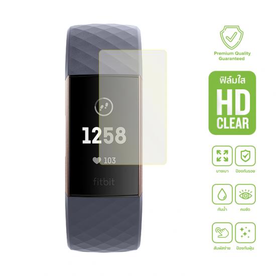 Fitbit Charge 3 Screen Protector ฟิล์มกันรอย HD Clear (รับประกันคุณภาพ เปลี่ยนใหม่ฟรี)