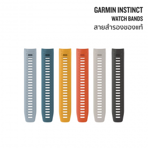 Garmin Instinct Watch Bands สายสำรองของแท้สำหรับ Garmin Instinct