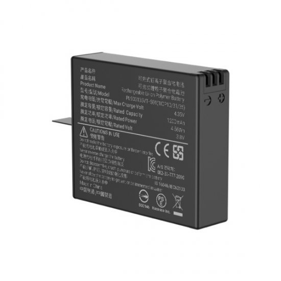 Insta360 Battery (ONE X) แบตเตอรี่สำหรับกล้อง Insta360 ONE X