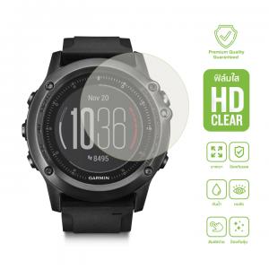 Garmin Fenix 3 ฟิล์มกันรอย HD Clear (รับประกันคุณภาพ เปลี่ยนใหม่ฟรี)