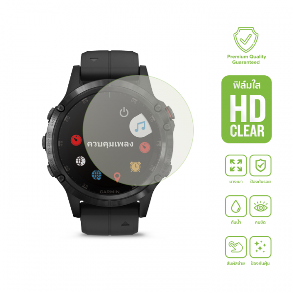 Garmin Fenix 5 / 5 Plus ฟิล์มกันรอย HD Clear โดย TSM