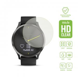 Garmin Vivomove HR ฟิล์มกันรอย HD Clear (รับประกันคุณภาพ เปลี่ยนใหม่ฟรี)