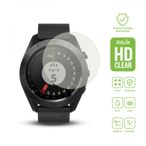 Garmin Approach S60 ฟิล์มกันรอย HD Clear (รับประกันคุณภาพ เปลี่ยนใหม่ฟรี)