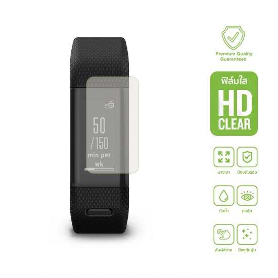 Garmin Vivosmart HR+ ฟิล์มกันรอย HD Clear (รับประกันคุณภาพ เปลี่ยนใหม่ฟรี)
