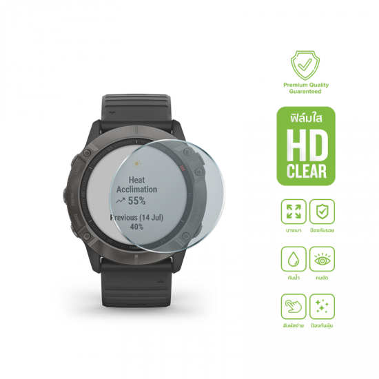 Garmin Fenix 6X ฟิล์มใสกันรอย HD Clear (รับประกันคุณภาพ เปลี่ยนใหม่ฟรี)