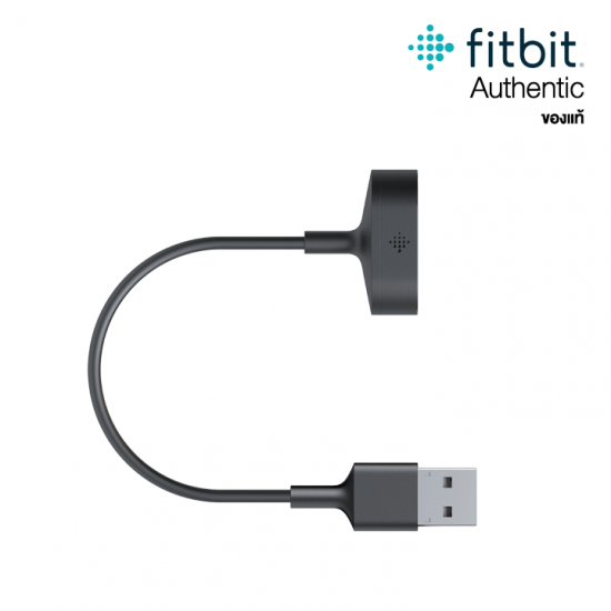 Fitbit Inspire, Inspire HR, Ace 2 Charging Cable by Fitbit - สายชาร์จ Fitbit Inspire, Inspire HR, Ace 2 (ของแท้)