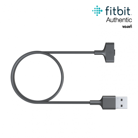 Fitbit Ionic Accessories Charging Cable by Fitbit - สายชาร์จ Fitbit Ionic (ของแท้)
