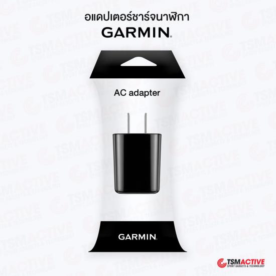 Garmin AC Adapter อแดปเตอร์ หัวชาร์จ นาฬิกา Garmin (ของแท้)