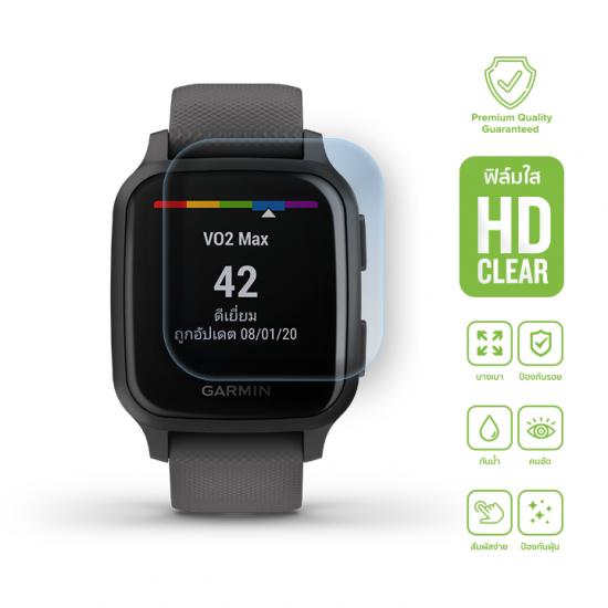 Garmin VENU SQ ฟิล์มใสคุณภาพสูง HD Clear ดีไซน์โค้งรับหน้าจอ