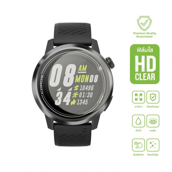 COROS APEX 46mm ฟิล์มใสกันรอย HD Clear (รับประกันคุณภาพ เปลี่ยนใหม่ฟรี)