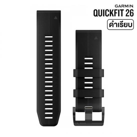 Garmin QuickFit 26 (New Version) สายสำรองของแท้