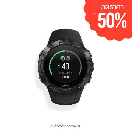(สินค้าตัวโชว์) Suunto 5 - นาฬิกา GPS มัลติสปอร์ต ขนาดกระทัดรัด