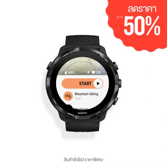 (สินค้าตัวโชว์) Suunto 7 - สมาร์ทวอทช์ GPS ออกกำลังกาย WearOS