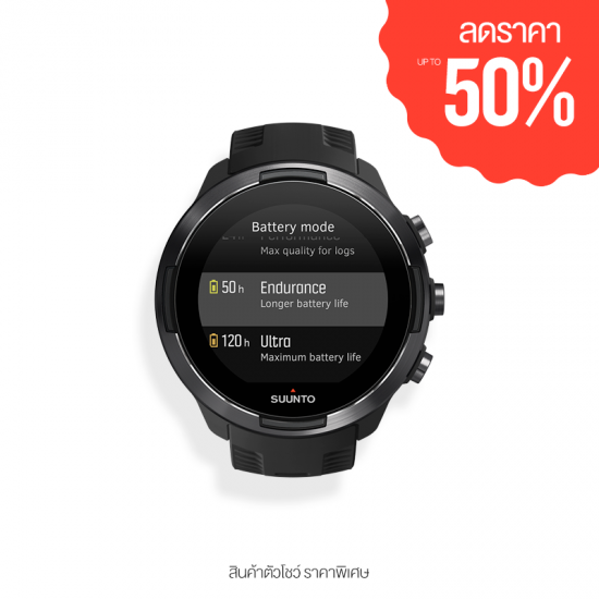 (สินค้าตัวโชว์) Suunto 9 Baro - นาฬิกา GPS มัลติสปอร์ต