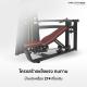 Core-Fitness TB12 (Dual Function) Shoulder Press / Chest Press เครื่องบริหารกล้ามอก/หัวไหล่ มาตรฐานฟิตเนสเซ็นเตอร์