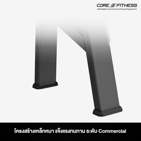Core-Fitness Beauty Dumbbell Rack TB67 ชั้นวางดัมเบล 3 ชั้น โครงสร้างขนาดใหญ่