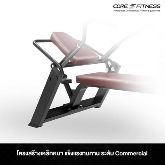 Core-Fitness Abdominal Trainer TB70 เครื่องออกกำลังกายหน้าท้อง