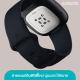 Fitbit Sense สมาร์ทวอทช์ ECG สุขภาพ และ ฟิตเนส Advanced Health Watch